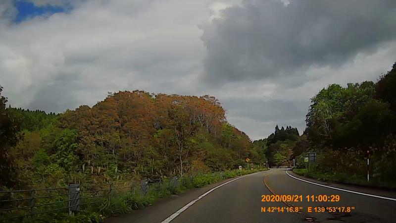 f:id:japan_route:20201120201211j:plain