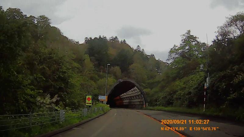 f:id:japan_route:20201120201224j:plain
