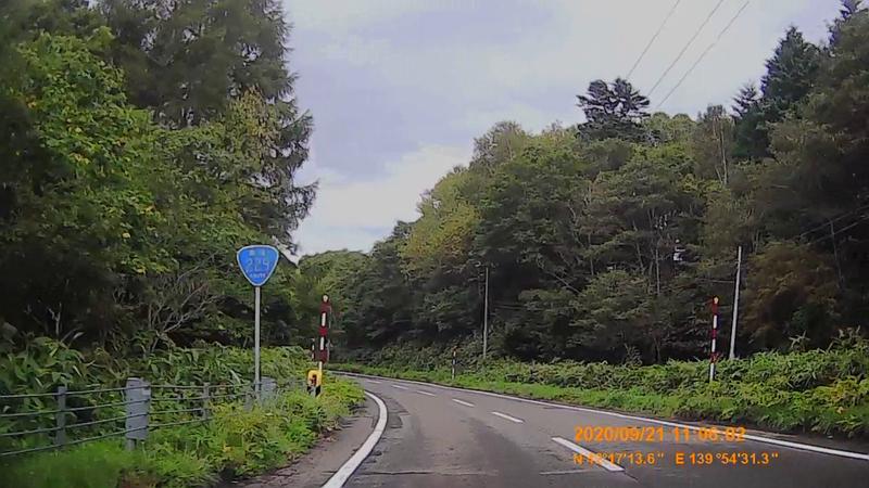 f:id:japan_route:20201120201247j:plain