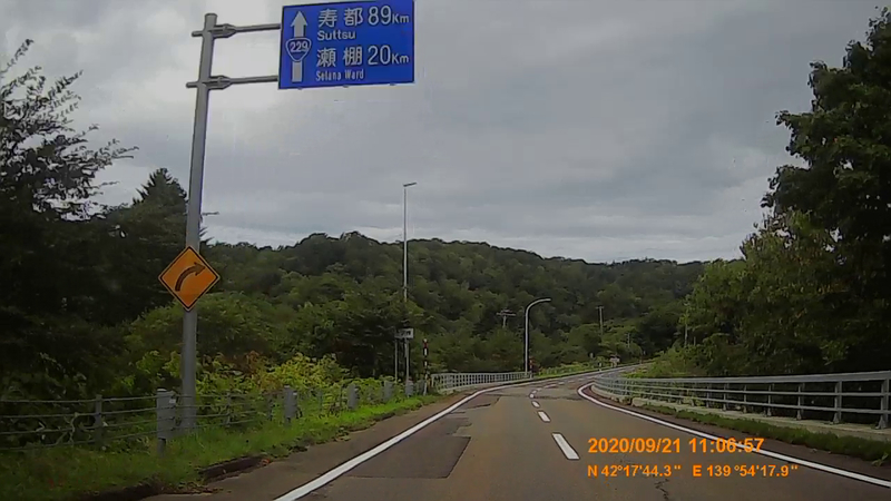 f:id:japan_route:20201120201253j:plain