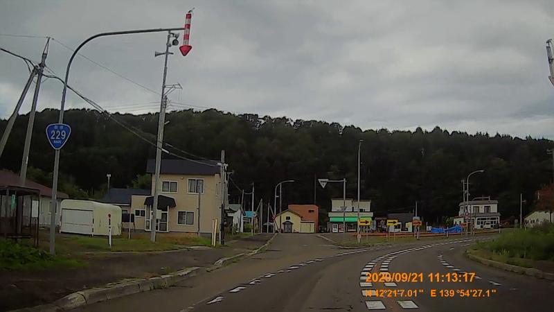 f:id:japan_route:20201120201341j:plain