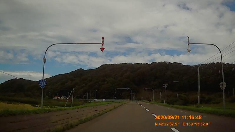 f:id:japan_route:20201120201358j:plain