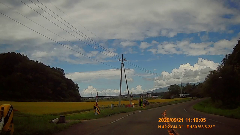 f:id:japan_route:20201120201414j:plain
