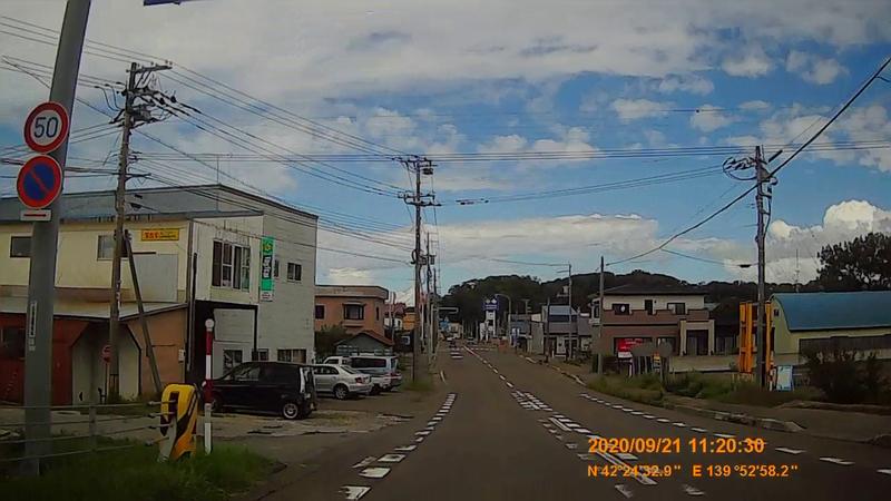 f:id:japan_route:20201120201421j:plain