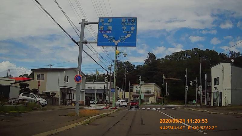 f:id:japan_route:20201120201426j:plain