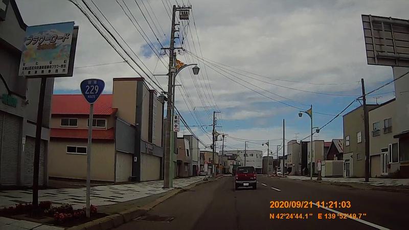 f:id:japan_route:20201120201437j:plain