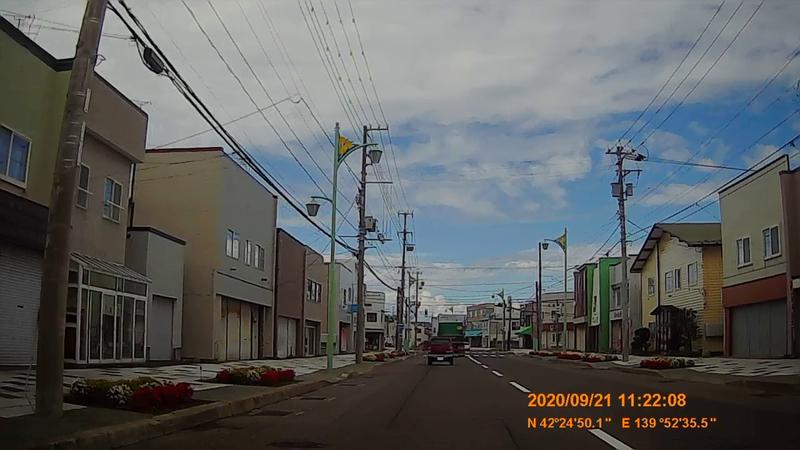 f:id:japan_route:20201120201443j:plain