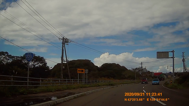 f:id:japan_route:20201120201448j:plain
