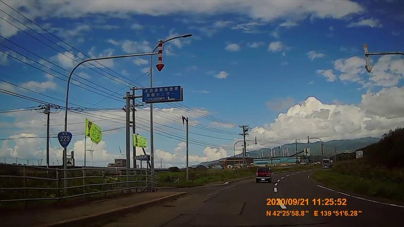 f:id:japan_route:20201120201505j:plain