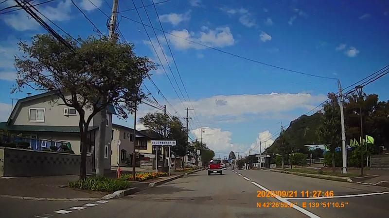 f:id:japan_route:20201120201510j:plain
