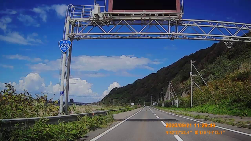f:id:japan_route:20201120201541j:plain