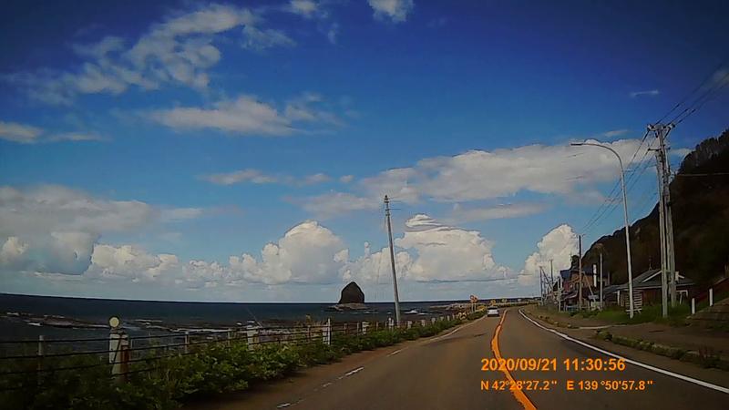 f:id:japan_route:20201120201554j:plain