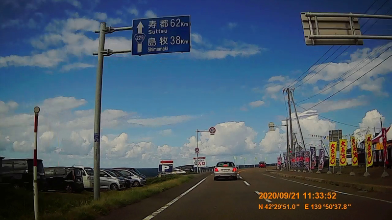 f:id:japan_route:20201120201620j:plain