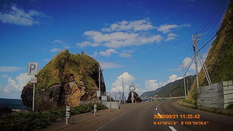 f:id:japan_route:20201120201638j:plain