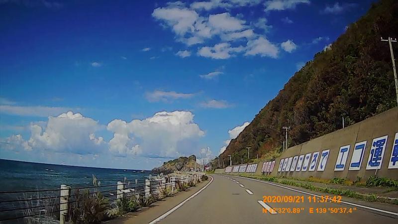 f:id:japan_route:20201120201655j:plain