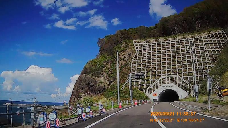 f:id:japan_route:20201120201706j:plain