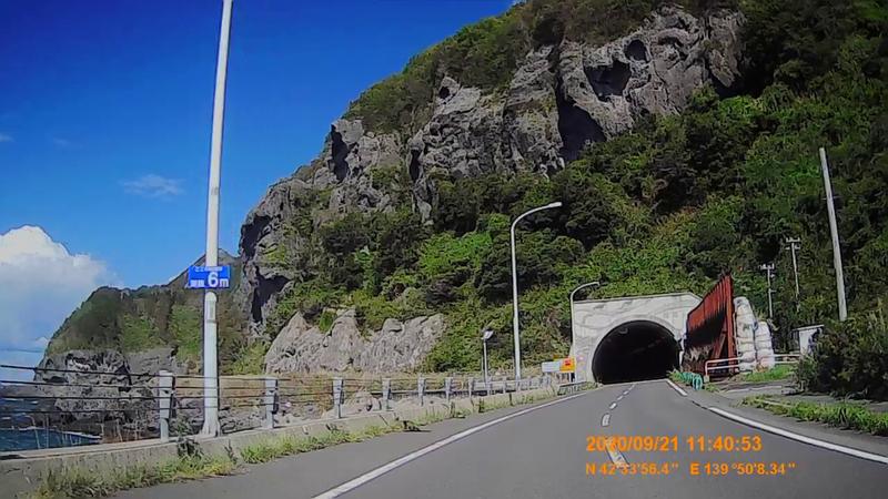 f:id:japan_route:20201120201724j:plain