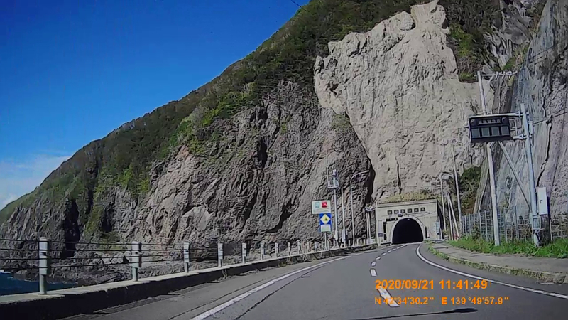 f:id:japan_route:20201120201736j:plain