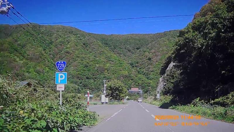 f:id:japan_route:20201120201804j:plain