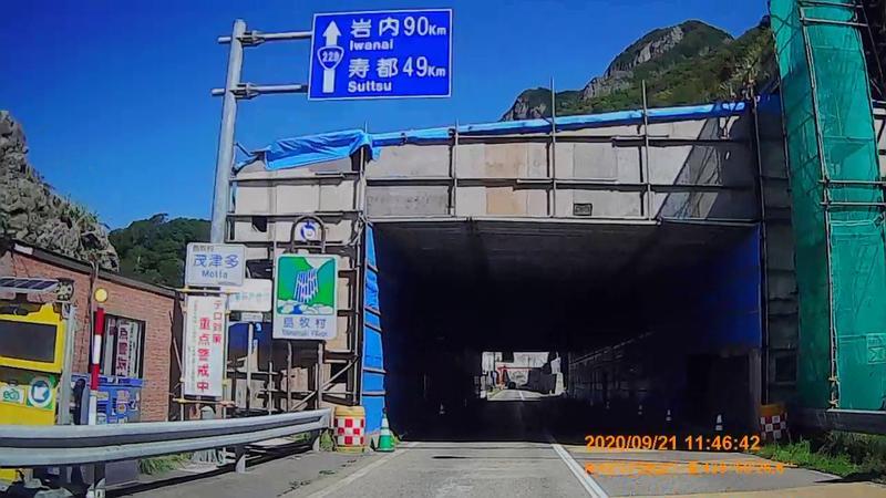f:id:japan_route:20201120201817j:plain