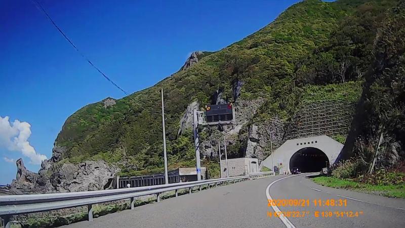 f:id:japan_route:20201120201834j:plain