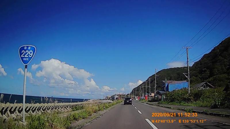 f:id:japan_route:20201120201903j:plain