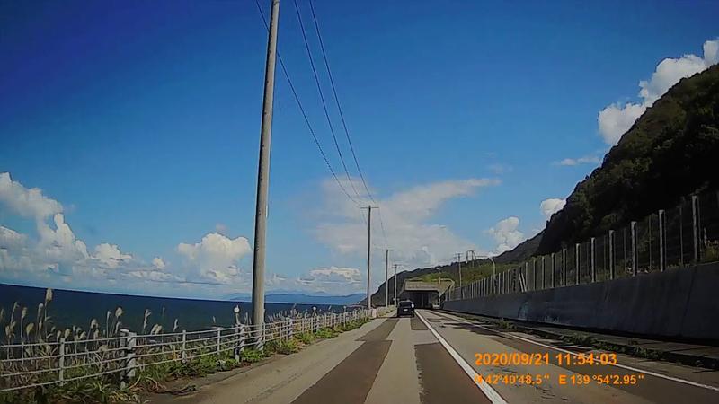 f:id:japan_route:20201120201910j:plain