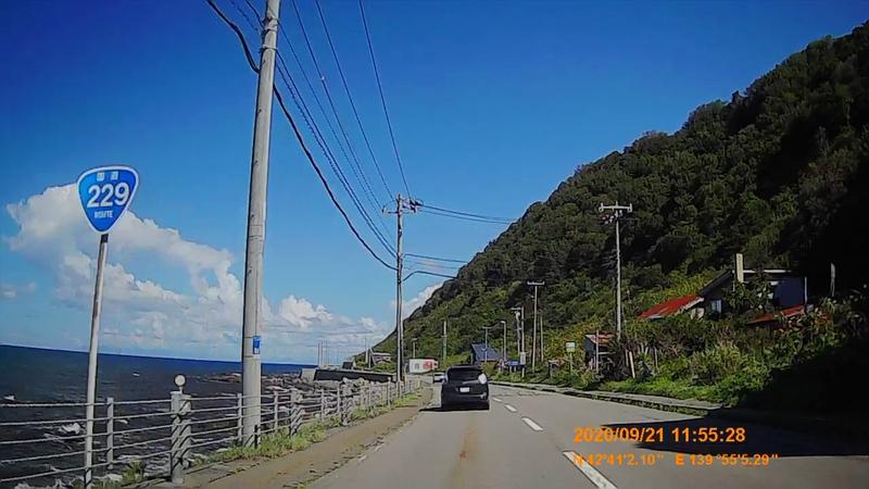 f:id:japan_route:20201120201915j:plain