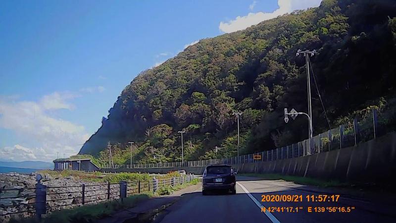 f:id:japan_route:20201120201926j:plain