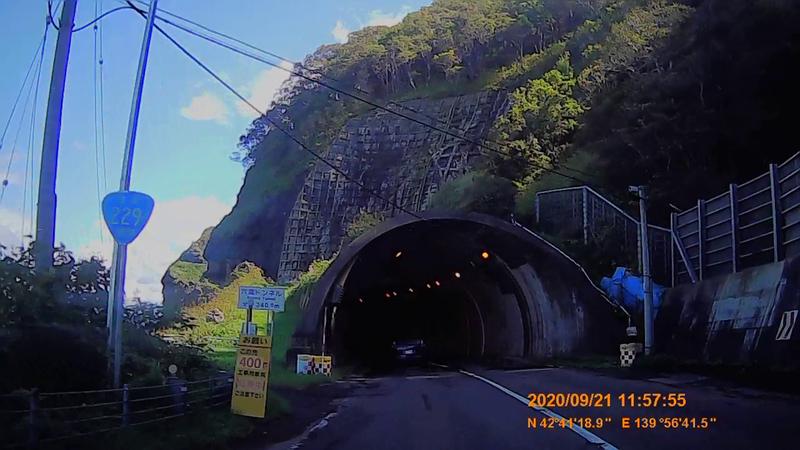 f:id:japan_route:20201120201932j:plain