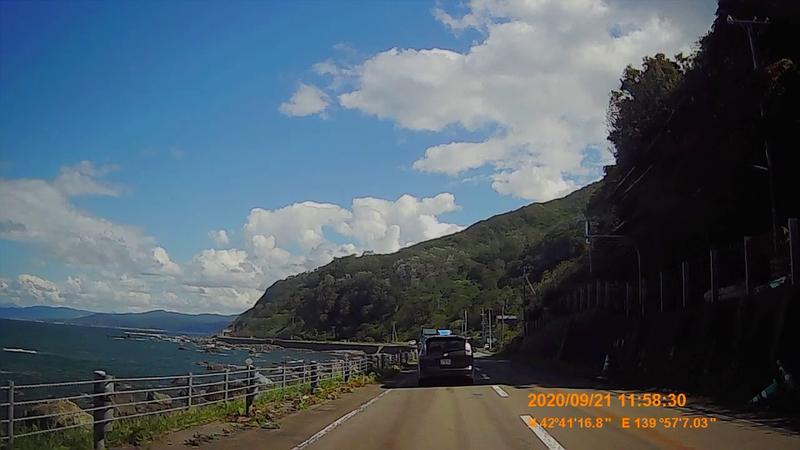 f:id:japan_route:20201120201937j:plain