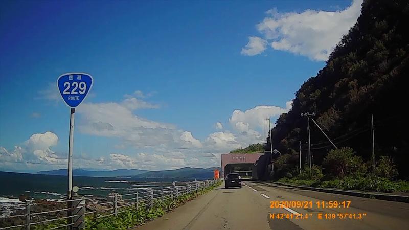 f:id:japan_route:20201120201942j:plain