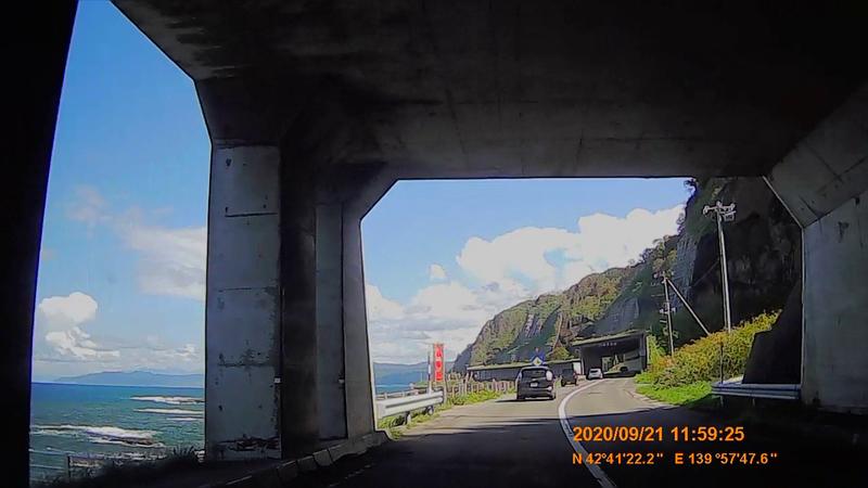 f:id:japan_route:20201120201948j:plain