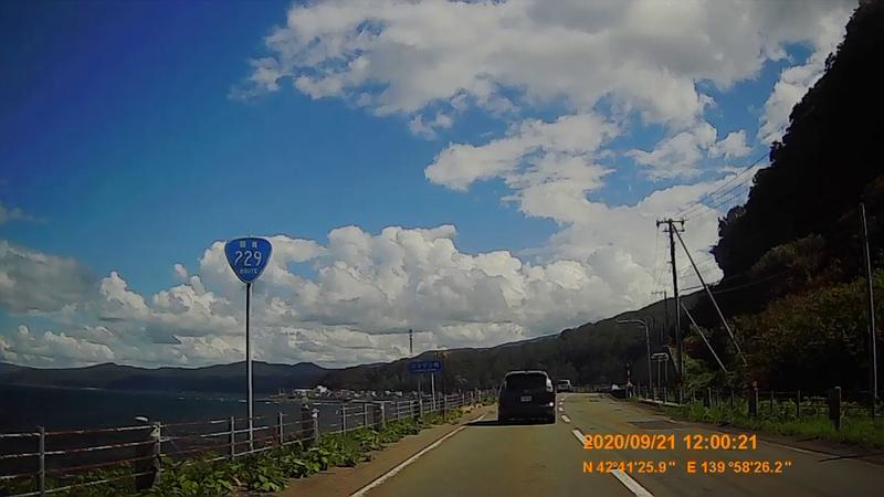 f:id:japan_route:20201120201953j:plain
