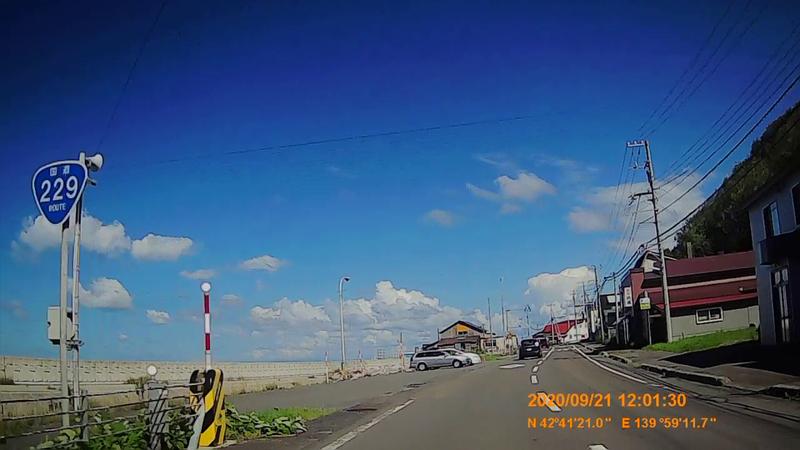 f:id:japan_route:20201120202003j:plain