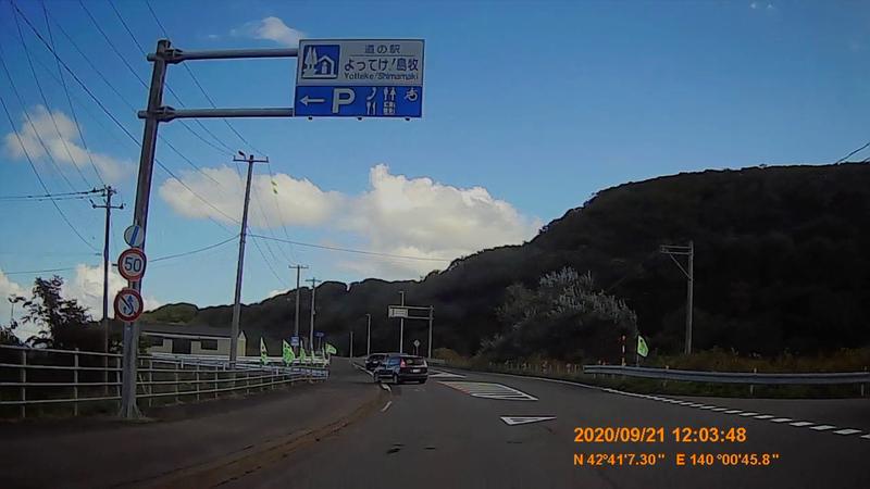 f:id:japan_route:20201120202029j:plain