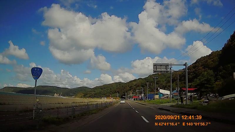 f:id:japan_route:20201120202046j:plain