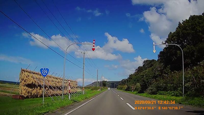 f:id:japan_route:20201120202053j:plain