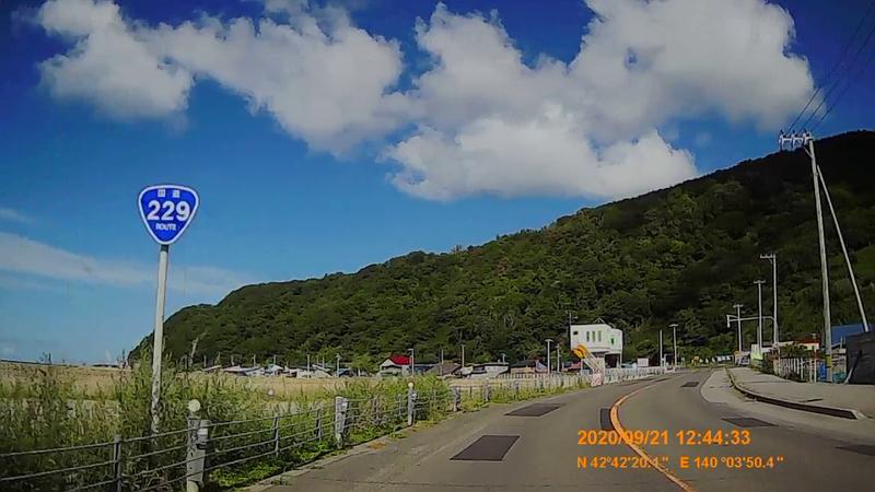 f:id:japan_route:20201120202106j:plain