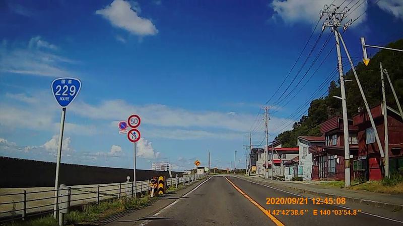 f:id:japan_route:20201120202111j:plain