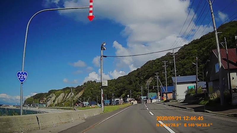 f:id:japan_route:20201120202122j:plain