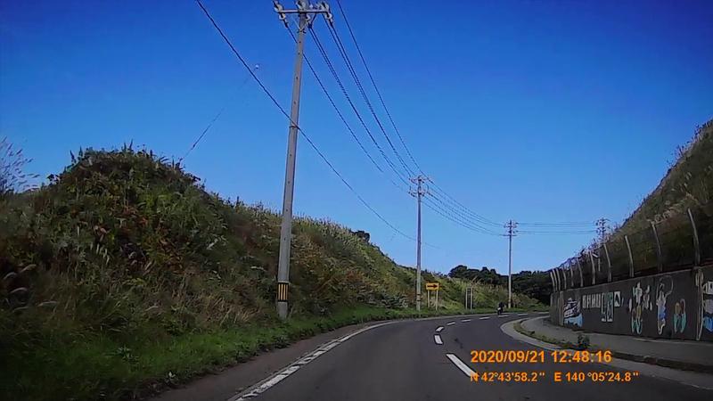 f:id:japan_route:20201120202127j:plain