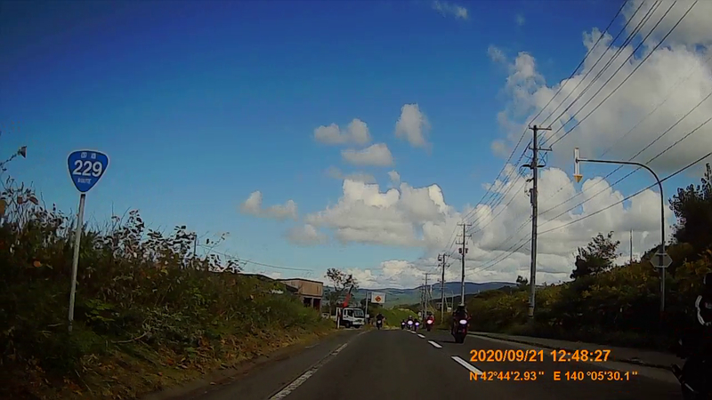 f:id:japan_route:20201120202133j:plain