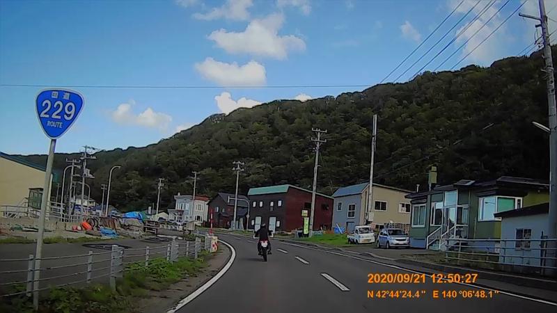 f:id:japan_route:20201120202158j:plain
