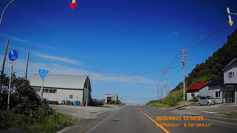 f:id:japan_route:20201120202209j:plain
