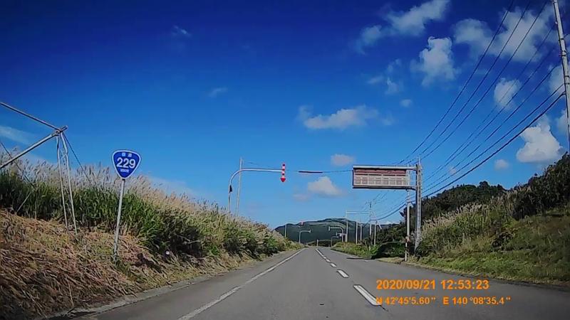 f:id:japan_route:20201120202215j:plain
