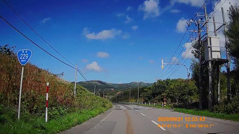 f:id:japan_route:20201120202220j:plain