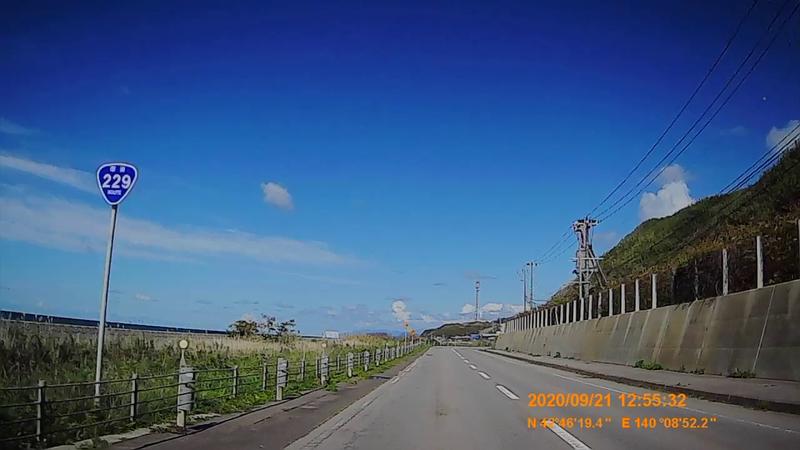 f:id:japan_route:20201120202226j:plain