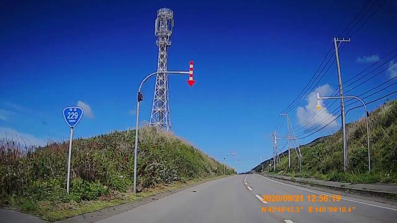 f:id:japan_route:20201120202236j:plain
