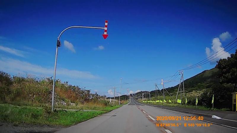 f:id:japan_route:20201120202242j:plain